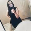 Tatiana, 34, г.Корма