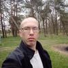 Дима, 26, г.Чечерск