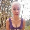 Анастасия, 23, г.Житковичи