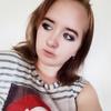 Виктория Стельмах, 18, г.Давид-Городок