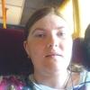 Ольга, 29, г.Давид-Городок