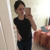 Кристина, 22, г.Бобруйск