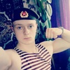 Дмитрий, 22, г.Старые Дороги